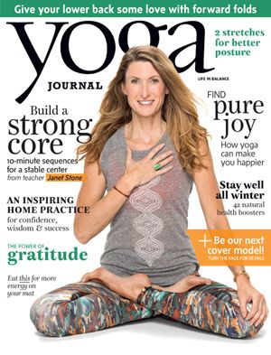 Yoga Journal Active Interest Media